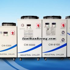 chiller giải nhiệt