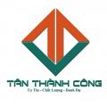 Tân Thành Công